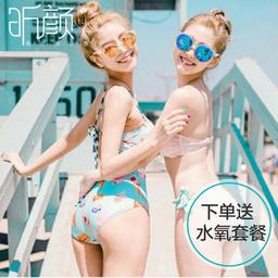 - 【瘦身】热力塑瘦身塑形 即刻见效 平台销量第一