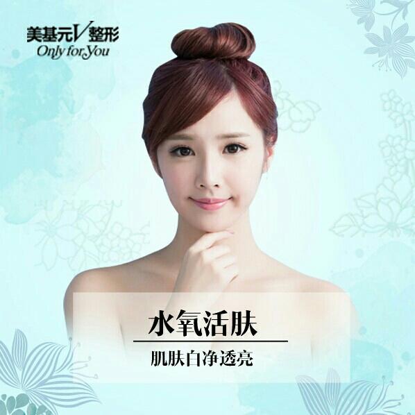 - 【水氧活肤3次】深层补水/清洁毛孔/消炎改善肤质,唤醒每一寸皮肤